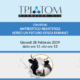 triatom evento 2019